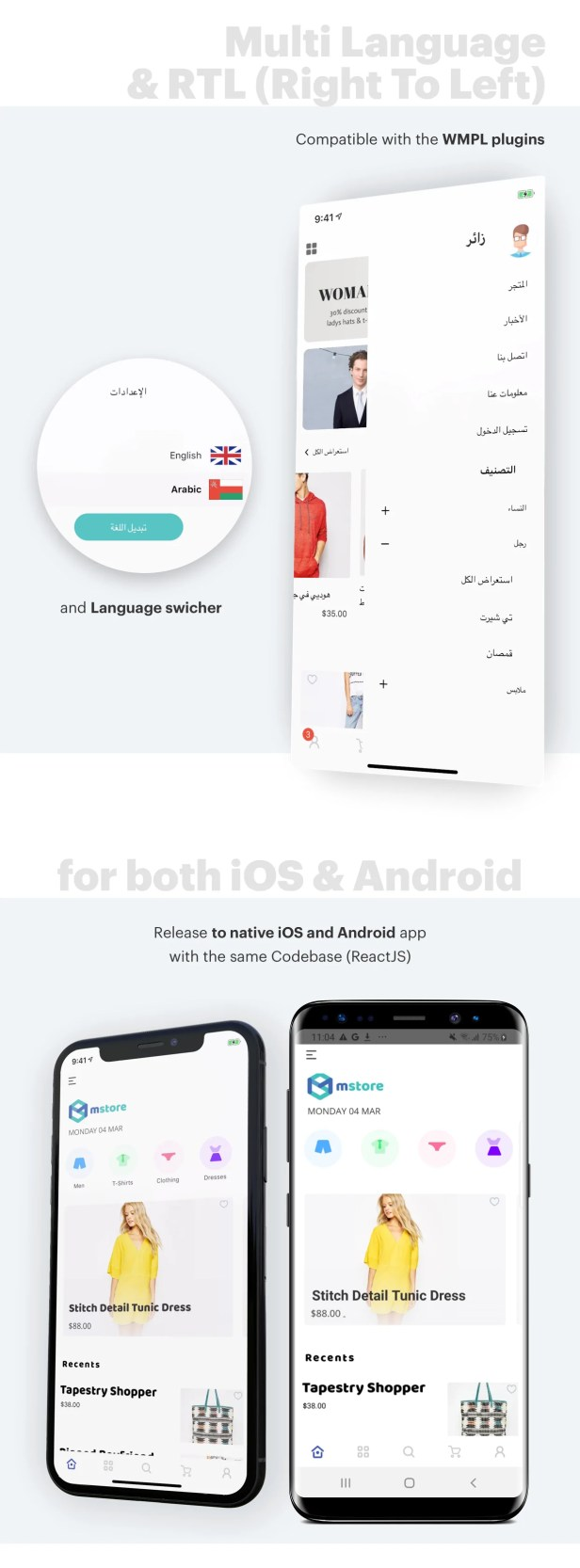 MStore Pro - Complete React Native template for e-commerce - 20