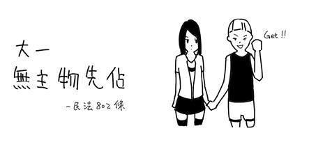 university girl in relationship 01