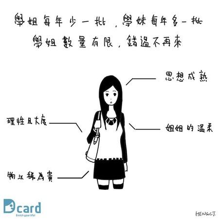 university girl in relationship 07