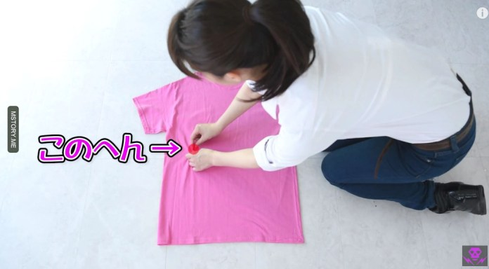 how to fold a t shirt 01