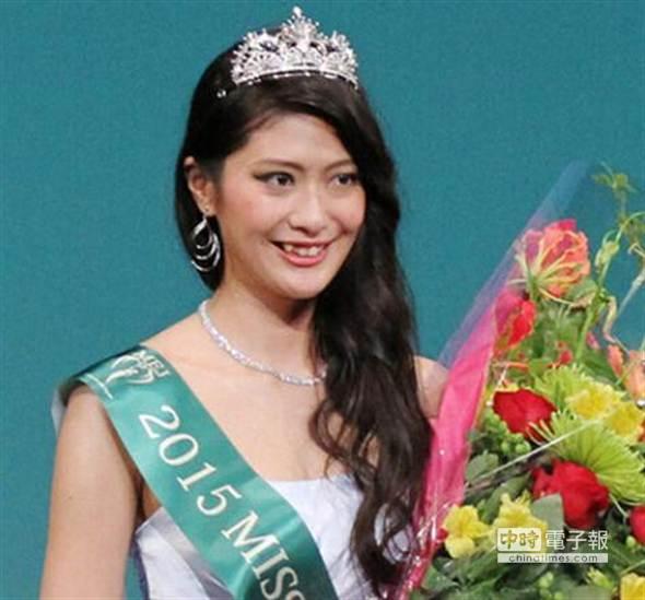 地球小姐日本冠軍出爐 網友驚呼:長太醜了