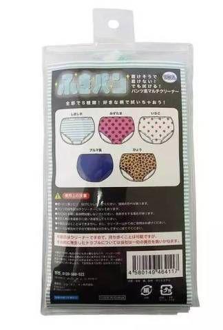 5款超級邪惡的日本奇葩產品
