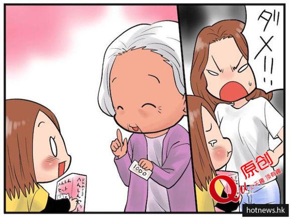 奶奶帶大的孩子看了會熱淚盈眶的12個暖心回憶
