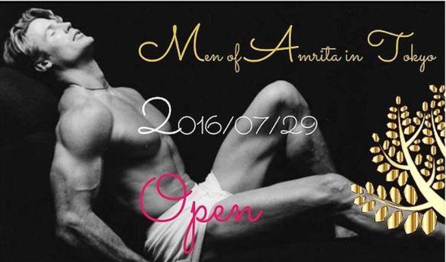 日本首家裸體餐廳即將開張,而且拒絕胖子內進哦!