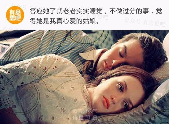 第一次和女朋友一起睡覺是怎樣一種體驗?