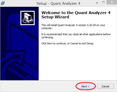 QuantAnalyzer インストール方法①
