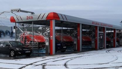 Myjnia bezdotykowa mtAutomatic Wrocław