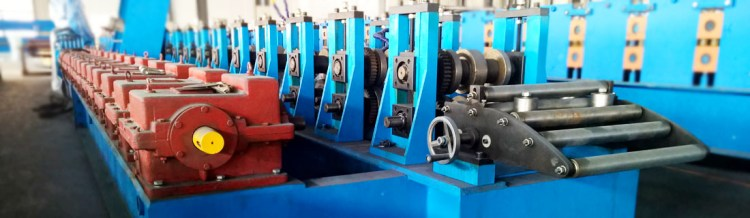 cusomised roll forming machine