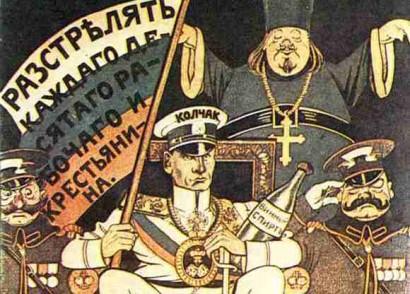 1. Колчак — британский офицер с декабря 1917-го.  2. Колчак - предатель и только предатель!!!