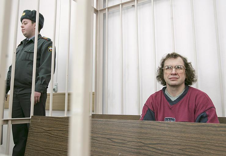 Мавроди в суде. Фото