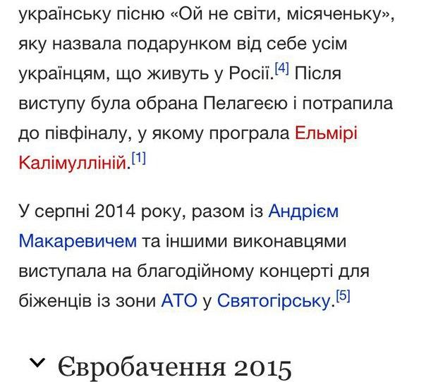 Как эту гниду в Россию пустили?!