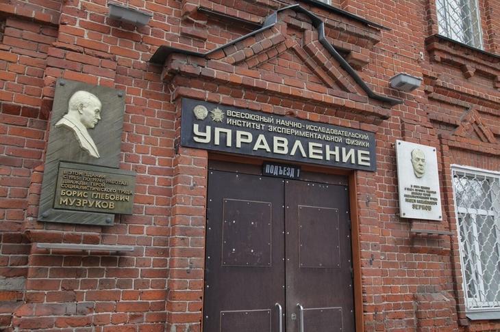 Термоядерная тайна СССР: академик раскрыл секреты создания царь-бомбы