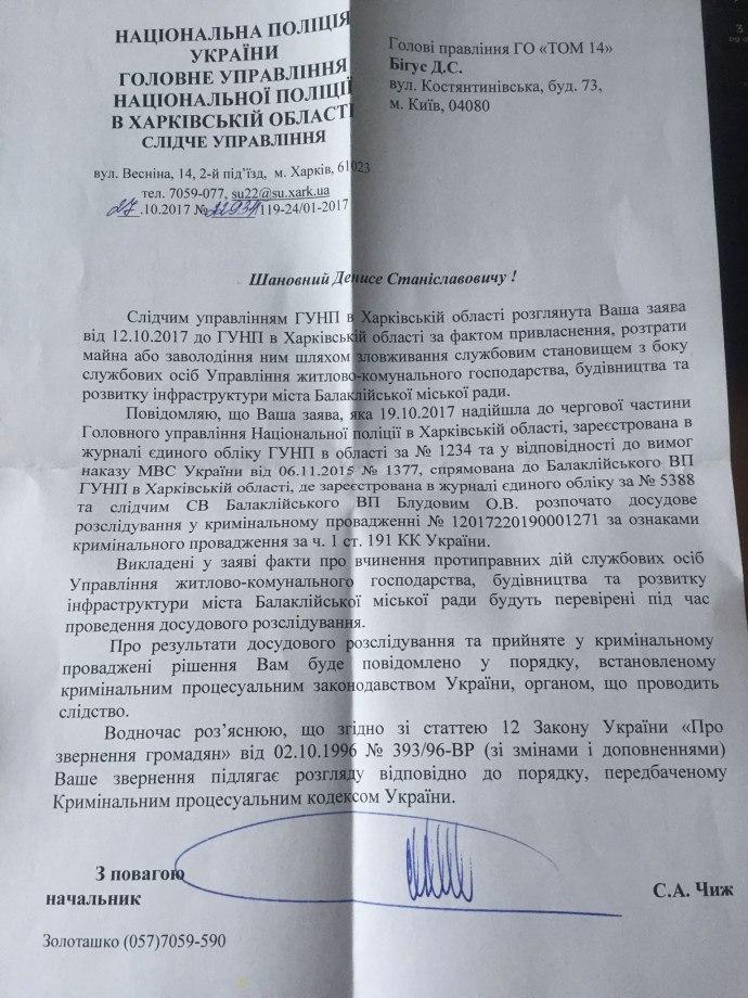 Новости Новороссии: Боевые Сводки от Ополчения ДНР и ЛНР — 4 мая 2018