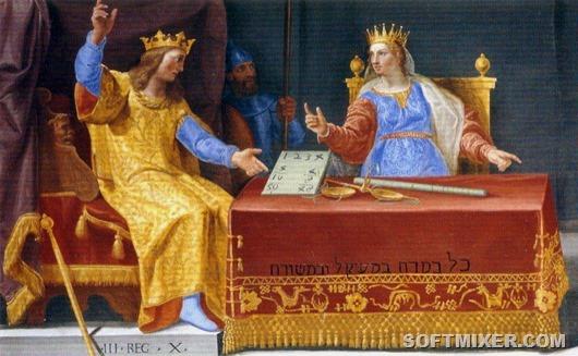 Соломон и Царица Савская, фреска библиотеки Эль Эскориал