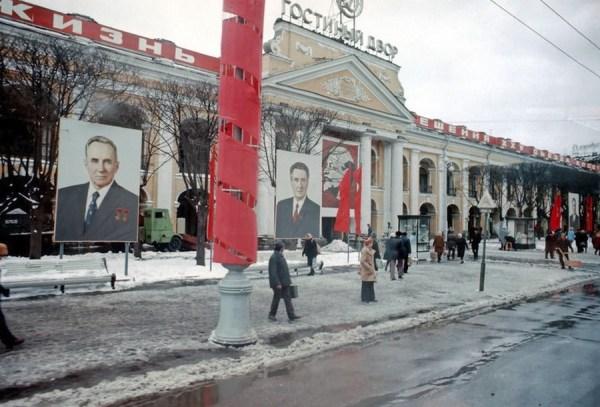 20 век, СССР 1976 года: цветная история страны, которой больше нет