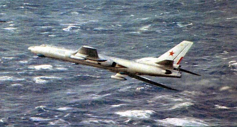 Ту-16 сбили американцы ?