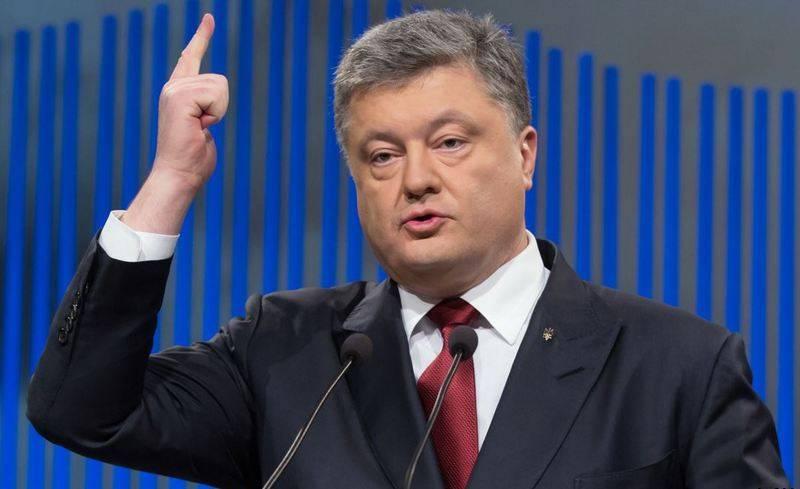 Украина первая. Порошенко поручил расширить санкции против России