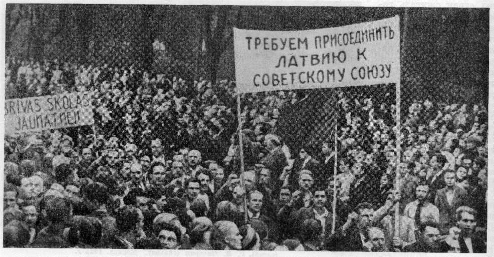 Почему советские войска в 1940 г. в Прибалтике встречали цветами