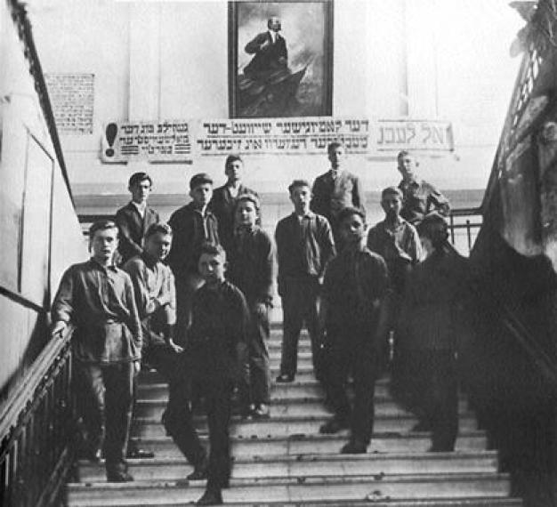 Евреи в революции