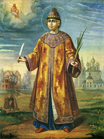 Перенесение мощей благоверного царевича Димитрия из Углича в Москву (1606)