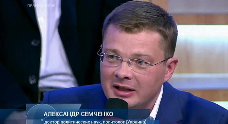 Антимайданный политолог из Киева: Пушилин – это донецкий Турчинов