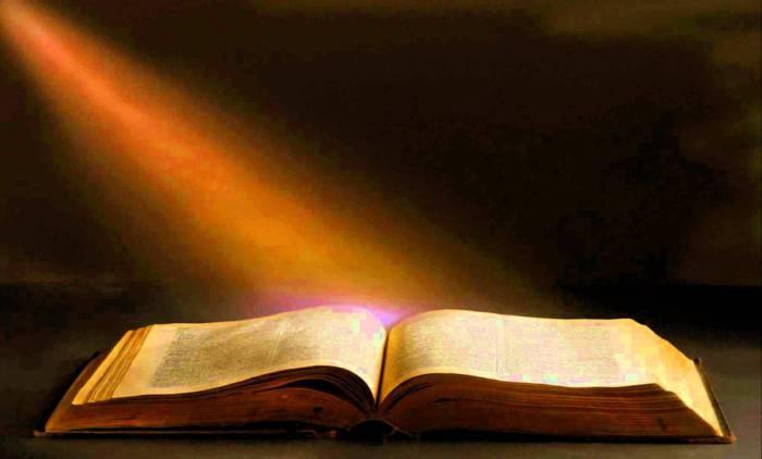 Христианская наука: только библейские истины.
