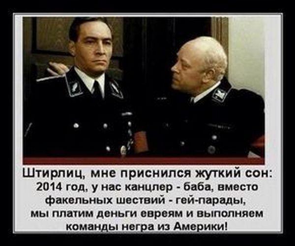 А моя жена в Минске отдыхает. А что?… : Labuda.blog