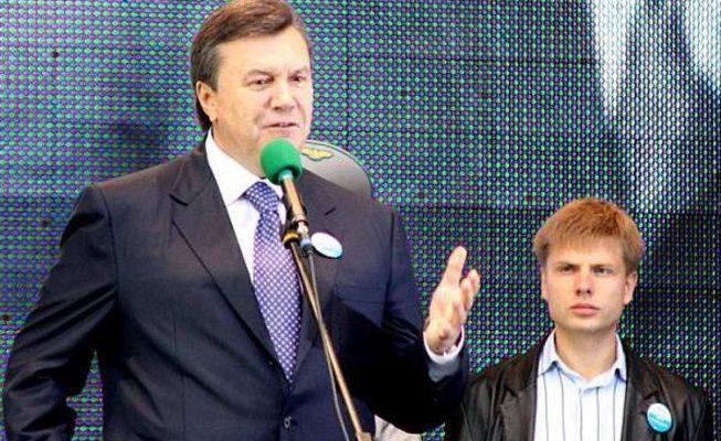 Украина: страна, превращенная в цирк уродов