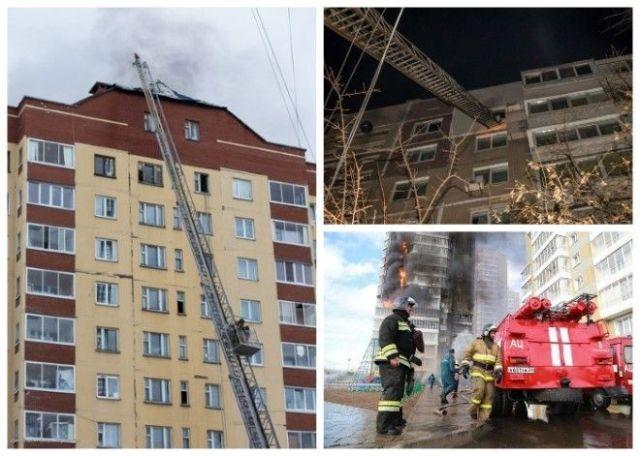 Выше 9го этажа механизированная пожарная лестница подняться не может
