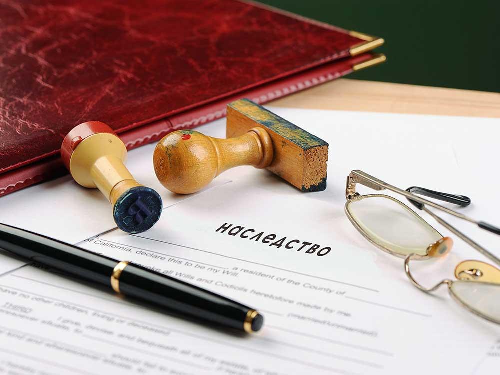 Кто имеет право на наследство: порядок вступления, сроки ...