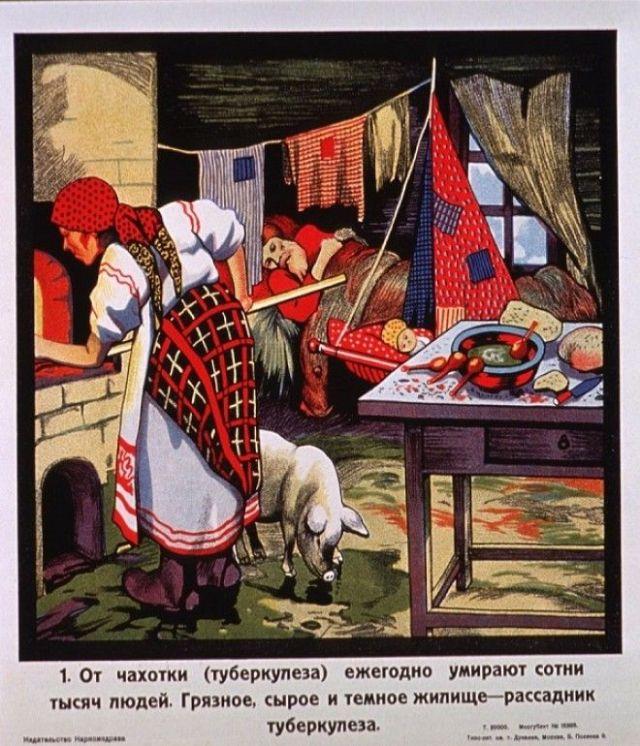 Советская власть уделяла особе внимание борьбе с туберкулезом Плакат Фото infosplanetinfo