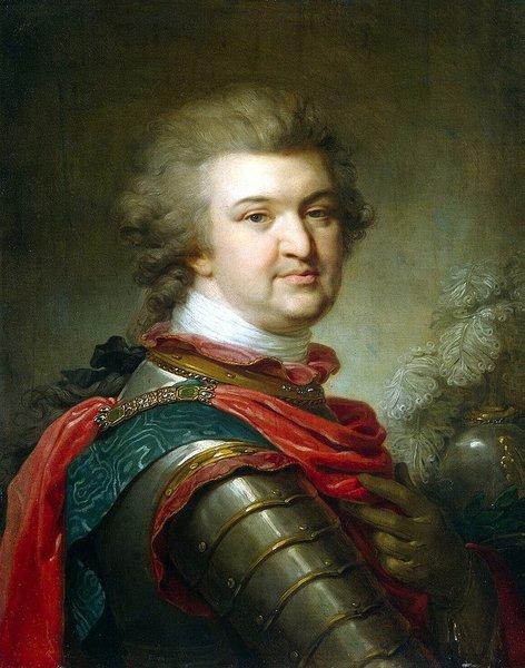 Григорий Александрович Потёмкин-Таврический