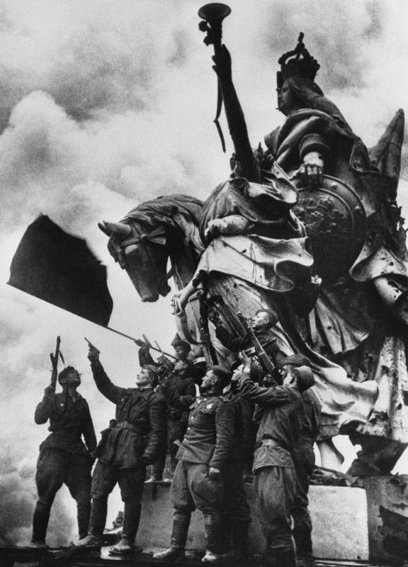 война, победа