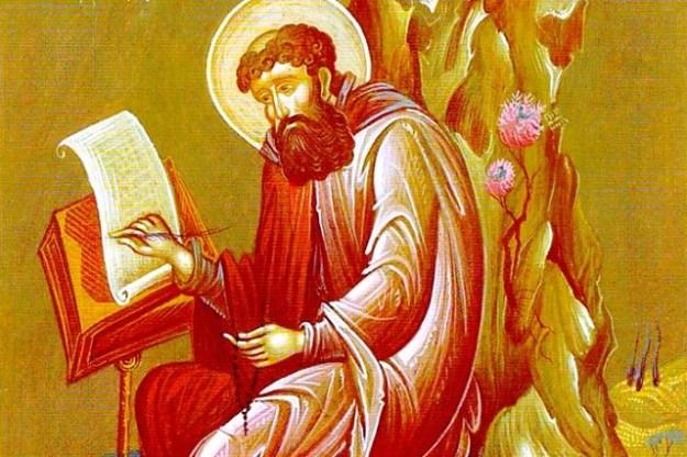 27 ноября - День святителя Григория Паламы, архиепископа Фессалонитского (Солунского).
