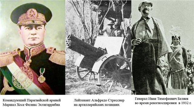 «Белый отец» индейцев генерал Иван Беляев
