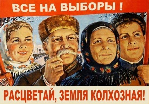 """От Земского собора до """"голосуй или проиграешь"""": история выборов в России"""