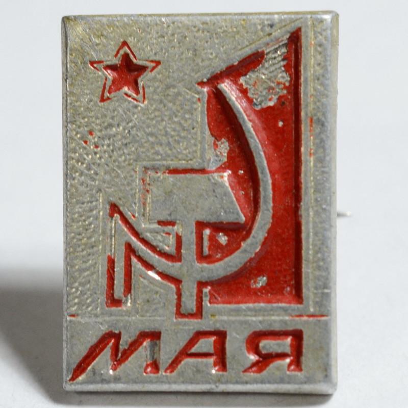 10. 1 мая, СССР, воспоминания, значки, первомай, юность