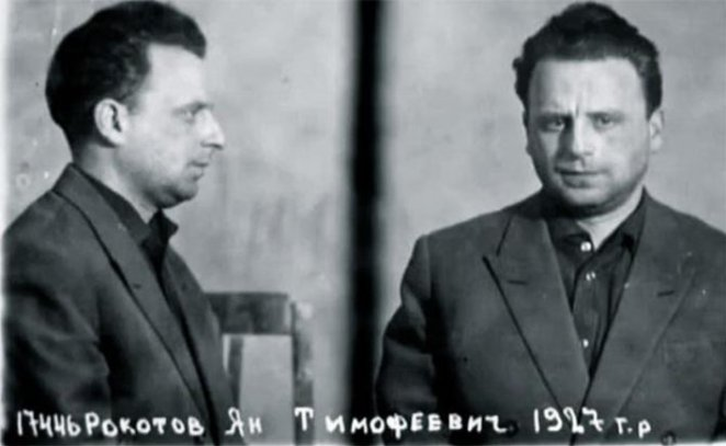 Джинсы в СССР. Ян Рокотов