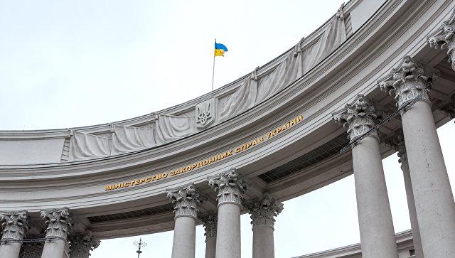 Новости Украины сегодня — 14 мая 2018