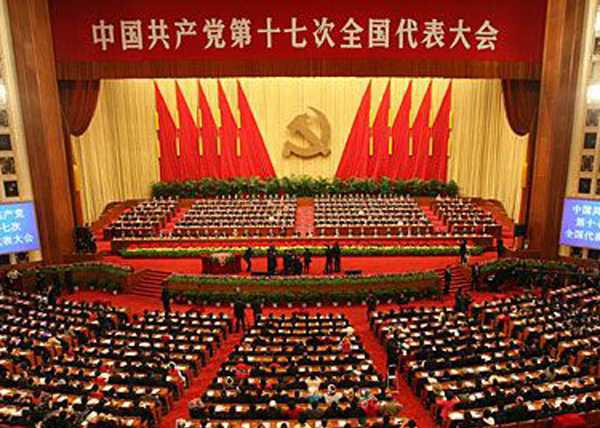 компартия Китая, коммунизм, Китай |Фото: sino-us.com