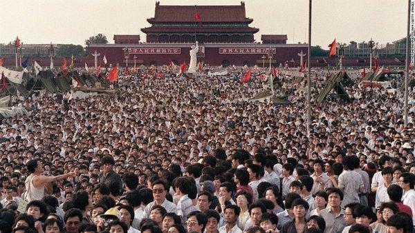 Волнения на площади Тяньаньмэнь, 1989 год