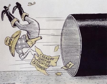 Owergreen: Невероятные санкции с вероятным исходом