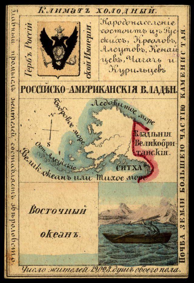 аляска, сша, россия