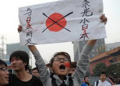 Китайцы не любят японцев