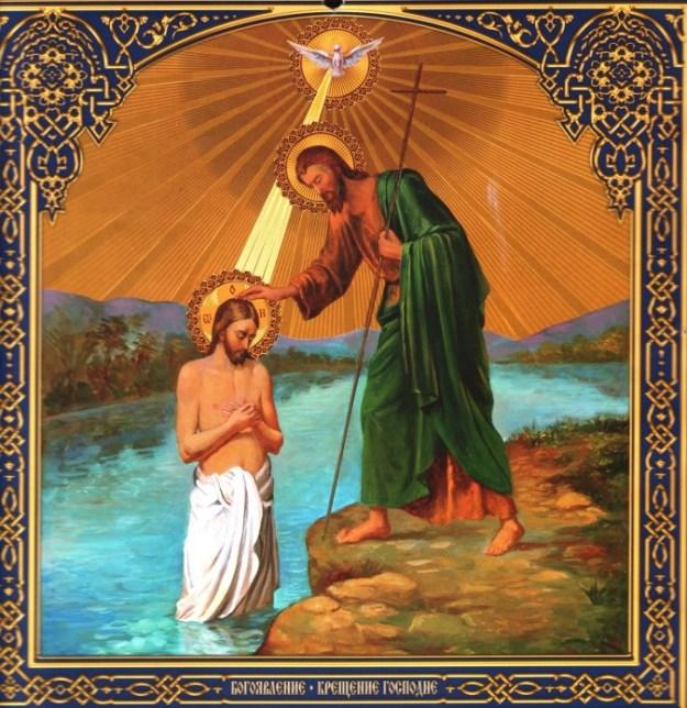 Молитвы в день Крещения Господня.