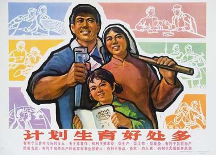 OddChina11 21 шокирующий факт про Китай