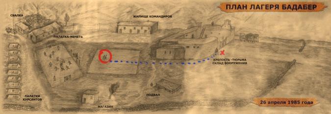 План лагеря Бадабер