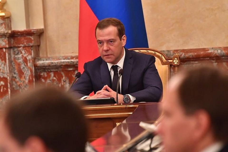 Медведев потребовал разобраться с воровством газа на Кавказе