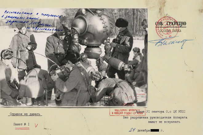 Засекреченные проекты советской армии
