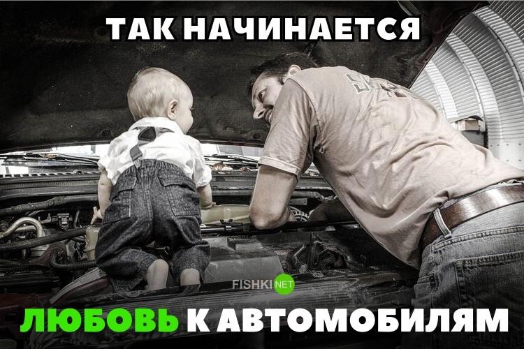 Подборка автомобильных приколов авто, приколы. автоприколы